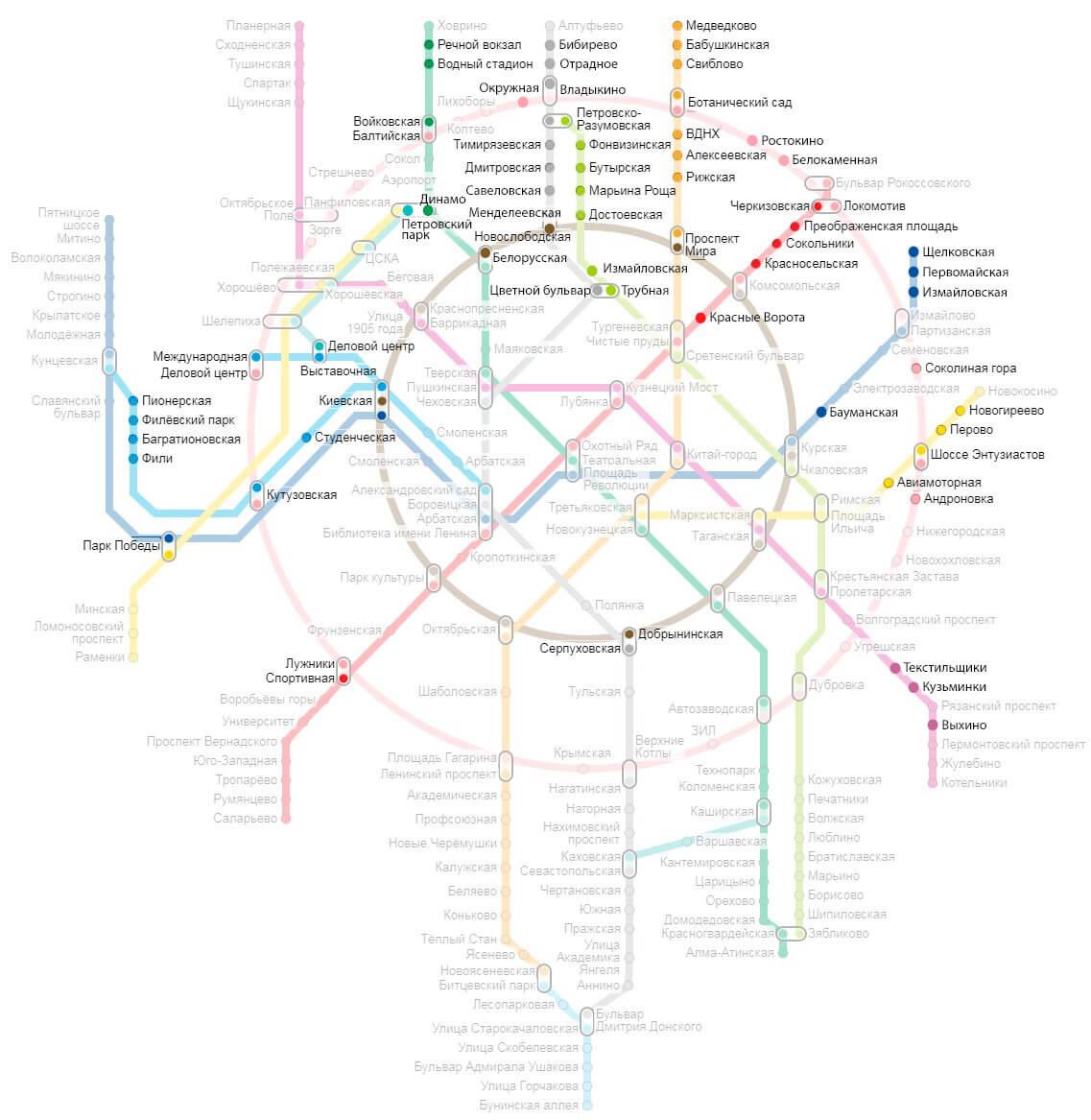 Карта метро москвы 2020 с расчётом времени и новыми станциями м савеловская
